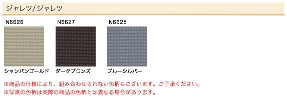 照明器具激安通販の「あかりのポケット」 / ソフィー 標準タイプ